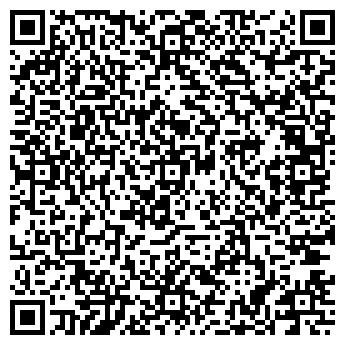 """QR-код с контактной информацией организации ФХ """"САВАНА"""""""