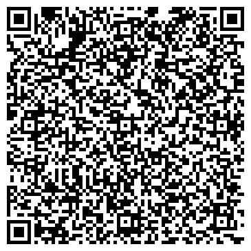 QR-код с контактной информацией организации Общество с ограниченной ответственностью ПЕРВАЯ ДИСТРИБУЦИОННАЯ КОМПАНИЯ ООО
