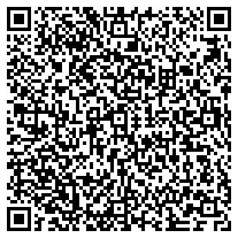 QR-код с контактной информацией организации СоюзКам, ТОО