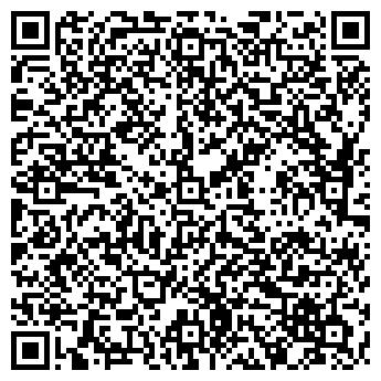 QR-код с контактной информацией организации ВИНСЕНТ-РЕКОРДЗ