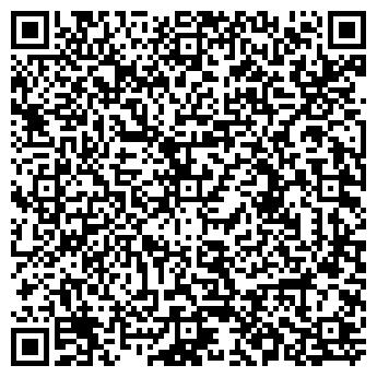 QR-код с контактной информацией организации Общество с ограниченной ответственностью Фирма Выбор, ООО