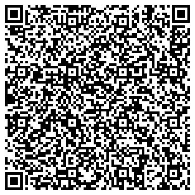 QR-код с контактной информацией организации Satellite (Сателит), ТОО