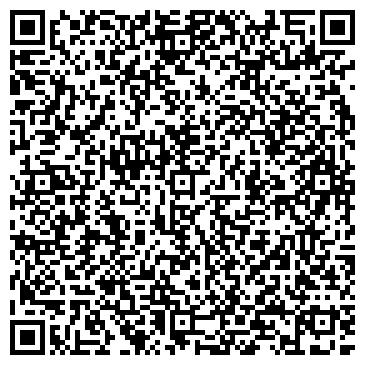 QR-код с контактной информацией организации БелАгро, ТОО