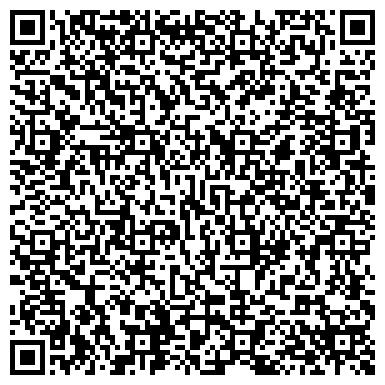 QR-код с контактной информацией организации VTTS (ВТТС), ТОО