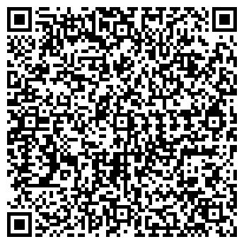 QR-код с контактной информацией организации Дилижанс, ИП