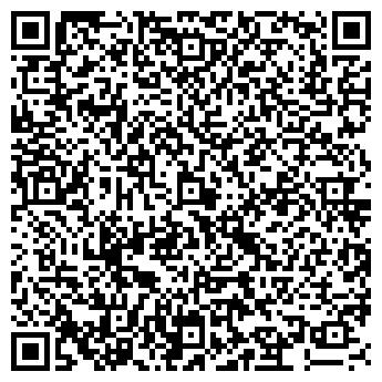 QR-код с контактной информацией организации Агросервис 1, ТОО