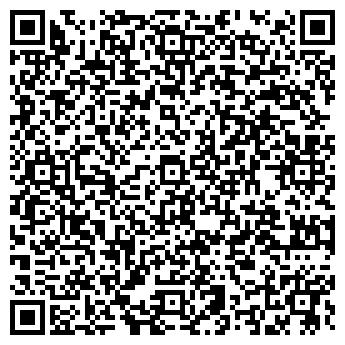 QR-код с контактной информацией организации Жана стиль, ТОО