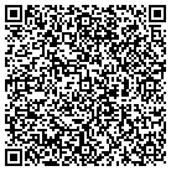 QR-код с контактной информацией организации ЛОМОНД