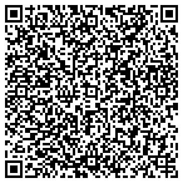 QR-код с контактной информацией организации Станнум Металл, ТОО