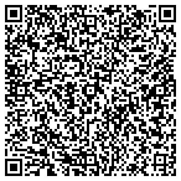 QR-код с контактной информацией организации Экспертная Аграрная Компания, ТОО