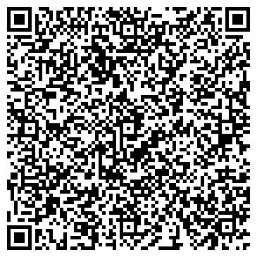 QR-код с контактной информацией организации Буламбаев, ИП