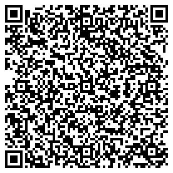 QR-код с контактной информацией организации Астартес, ТОО
