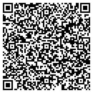 QR-код с контактной информацией организации Шакибаева, ИП