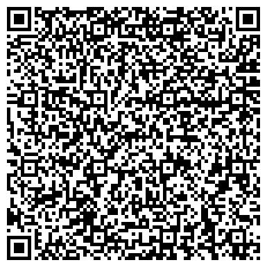 QR-код с контактной информацией организации Kazfarming (Казфарминг), ТОО