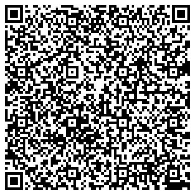QR-код с контактной информацией организации MASA Group (МАСА Груп), ТОО