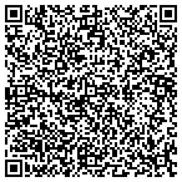 QR-код с контактной информацией организации Флюра-Актау, ТОО