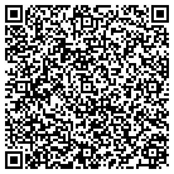 QR-код с контактной информацией организации Ардос Логистикс, ТОО