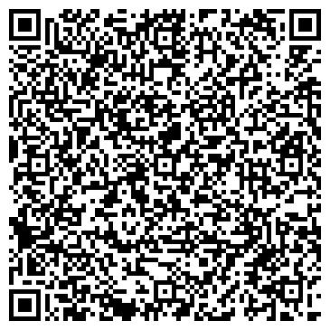 QR-код с контактной информацией организации Дарн и Н, КХ