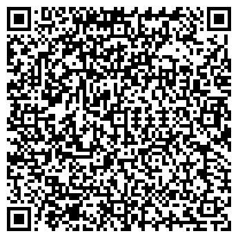 QR-код с контактной информацией организации Калиакпаров, ИП