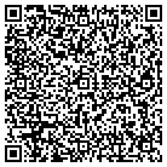 QR-код с контактной информацией организации Постель, ТОО