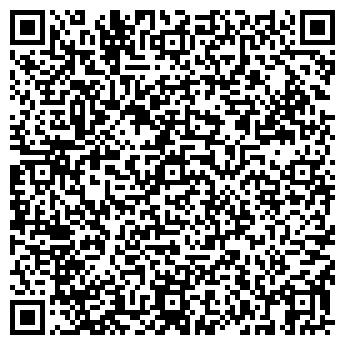QR-код с контактной информацией организации Аrt line, ИП