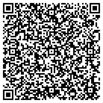 QR-код с контактной информацией организации Меркур-Грин, ТОО