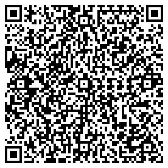 QR-код с контактной информацией организации Тату Агро, ТОО