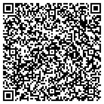 QR-код с контактной информацией организации Айна Комфорт СН, ТОО