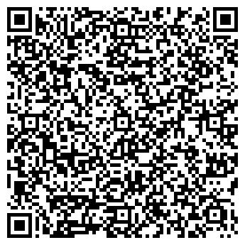 QR-код с контактной информацией организации Талгар-2000, ТОО