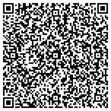 QR-код с контактной информацией организации Bistro кz (Бистро кз), ТОО