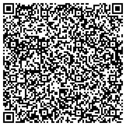 QR-код с контактной информацией организации БЕЛАЯ РУСЬ ТОРГОВЫЙ ДОМ ОФИЦИАЛЬНЫЙ ПРЕДСТАВИТЕЛЬ БЕЛОРУССКОЙ МЕБЕЛИ