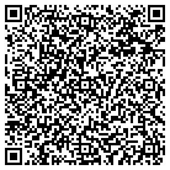 QR-код с контактной информацией организации Кazakh Cool (Казах кул), ТОО