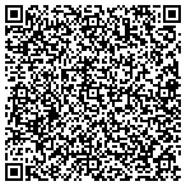 QR-код с контактной информацией организации Шулембаев Д.Х., ИП