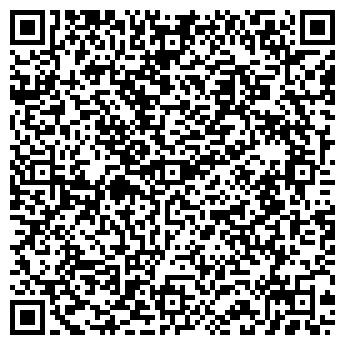 QR-код с контактной информацией организации ПАКИНГ РУ