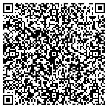 QR-код с контактной информацией организации Робин и К, ТОО