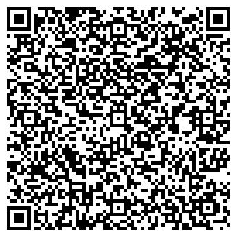 QR-код с контактной информацией организации Казрос-Бройлер, АО