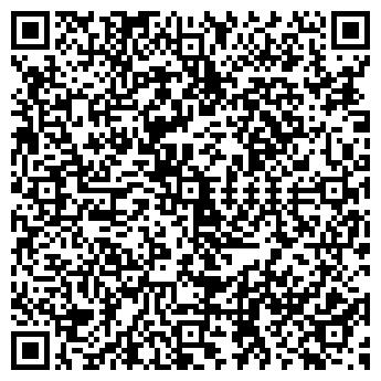 QR-код с контактной информацией организации Карим, КХ