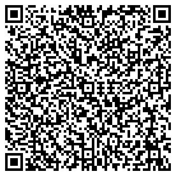 QR-код с контактной информацией организации ТДК плюс, ТОО