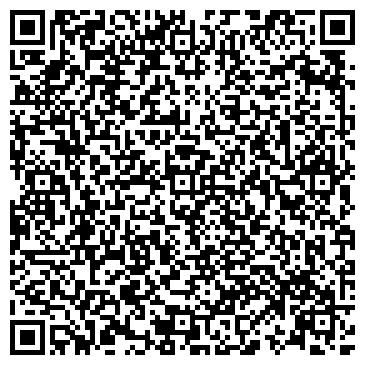 QR-код с контактной информацией организации Асыл Ер, ТОО