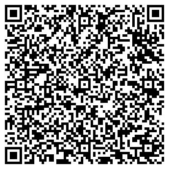 QR-код с контактной информацией организации Усть-Каменогорский Маслозавод, ТОО