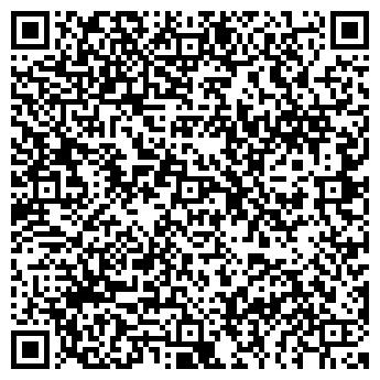 QR-код с контактной информацией организации Есекеев, ИП