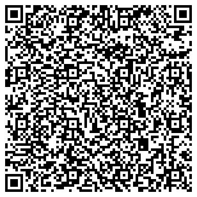QR-код с контактной информацией организации Аккорд ВКО, ТОО