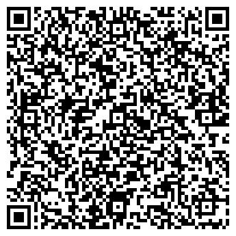 QR-код с контактной информацией организации СТРАТУС