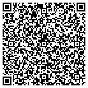 QR-код с контактной информацией организации Нил семян, ТОО