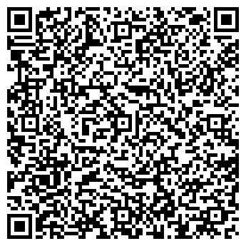 QR-код с контактной информацией организации B-Trade (Би-Трэйд) , ТОО