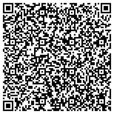 QR-код с контактной информацией организации ВК Бигма, ТОО