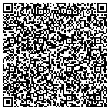 QR-код с контактной информацией организации Компания Доломит, ТОО
