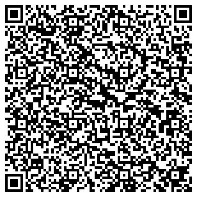 QR-код с контактной информацией организации ВЕЛЕС