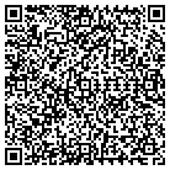QR-код с контактной информацией организации Кара Кипчак, ИП