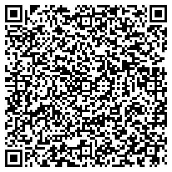 QR-код с контактной информацией организации Мейрам АГРО, КХ